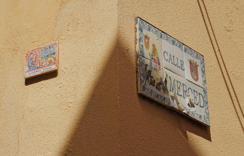Señales en la judería vieja de Tudela | Foto: Beatriz de Lucas Luengo