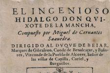 Cervantes: la figura en el tapiz, de Jorge García López